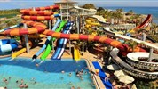 Long Beach Resort 5*